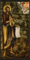 Икона: Св. Иоанн Креститель - PR03