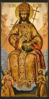 Икона: Спас Царь Царей - S26