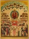 Икона: Собор Свв. Новомучеников и Исповедников Российских - SNR43