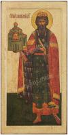 Икона: Св. блгв. Князь Всеволод-Гавриил Псковский - VGP58