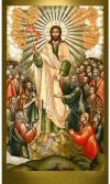 Икона: Воскресение Христово - VX51