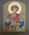 Икона: Св. Великомученик Георгий Победоносец - В (1x0 см)