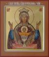 Икона: Образ Пресв. Богородицы 'Неупиваемая Чаша' - В (1x0 см)