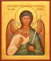 Икона: Св. Ангел-Хранитель - В2 (1x0 см)