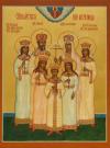 Икона: Свв. Царственные Мученики - В (1x0 см)