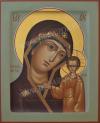 Икона: Образ Пресв. Богородицы Казанская - В (1x0 см)