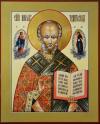Икона: Св. Николай Чудотворец - В2 (1x0 см)
