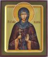 Икона: Св. мученица Евдокия Илиопольская - В (1x0 см)