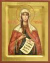 Икона: Св. мученица Татьяна Римская - В (1x0 см)