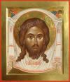 Икона: Нерукотворный образ Спаса - Р1