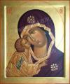 Икона: Св. мученица Евдокия Игоревская - Р
