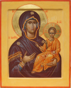 Образ Пресв. Богородицы Одигитрия - Р