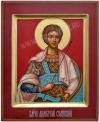 Икона: Св. Великомученик Димитрий Солунский - P (18х24 см)