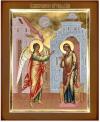 Икона: Благовещение Пресв. Богородицы - P (0x0 см)