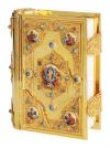 Оклад Евангелия ювелирный - 25